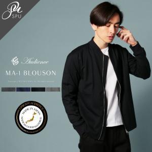 メンズ ジャケット 日本製 ギャバジン ストレッチ MA1 ブルゾン セットアップ Upscape Audience アップスケープオーディエンス|spu