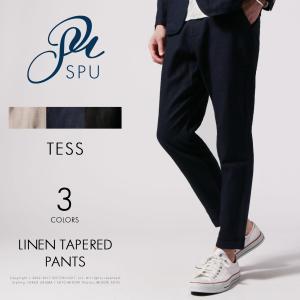 メンズ パンツ メンズファッション リネン テーパード アンクル パンツ TESS テス spu