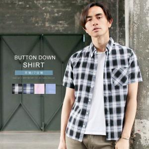 シャツ メンズ カジュアルシャツ ボタンダウン 春 新作 綿100% ブロード 長袖 7分袖 半袖|spu
