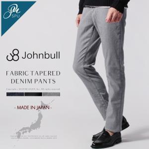 デニムパンツ メンズ 二重織り デニム ファブリック テーパード 5ポケット パンツ Johnbull ジョンブル 21211|spu