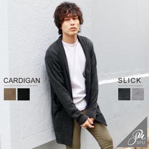 メンズ ロングカーディガン 日本製 アクリル ウール ミックス バルキー スムース SLICK スリック ロングカーデ 5158916〓予約販売・9月中旬頃発送予定〓|spu