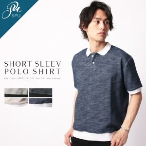 メンズ ポロシャツ リブ 裾リブ 半袖 ポロシャツ SPU スプ spu