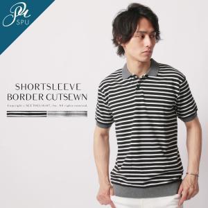 メンズ ポロシャツ メンズファッション スパンフライス ボーダー 半袖 ポロシャツ SPU スプ spu