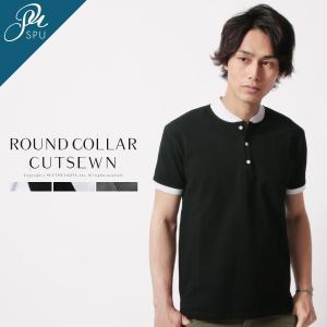 メンズ ポロシャツ メンズファッション ラウンド 衿 半袖 ポロシャツ SPU スプ spu