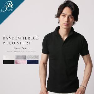 【セール対象】ポロシャツ メンズ ランダムテレコ テレコ スキッパー 半袖 ポロシャツ Buyer's Select バイヤーズセレクト|spu