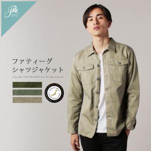 メンズ ジャケット シャツ  日本製 ファティーグ シャツジャケット Upscape Audience アップスケープオーディエンス AUD2917|spu
