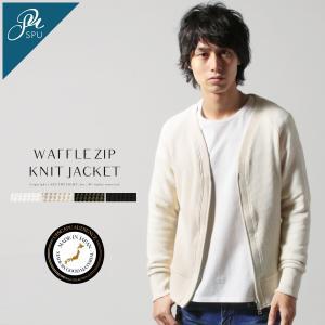 ジャケット カーディガン メンズ 日本製 アメリカンドライワッフル ZIP ニットジャケット Upscape Audience アップスケープオーディエンス spu
