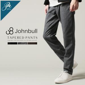パンツ メンズ 日本製 サーモライト ツイル 5P テーパード パンツ Johnbull ジョンブル 21224 5ポケット|spu