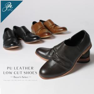シューズ 靴 メンズ 秋 冬 春 ドレープデザイン PUレザー ローカット シューズ Buyer's select バイヤーズセレクト|spu