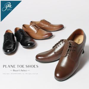 靴 シューズ メンズ 秋 冬 春 日本製 牛革 プレーントゥ シューズ Buyer's select バイヤーズセレクト spu