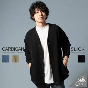 カーディガン メンズ 新作 ヘビー コットン 鹿の子 カーディガン トップス メンズファッション SLICK スリック 5155407 予約販売・2月下旬頃発送予定 spu