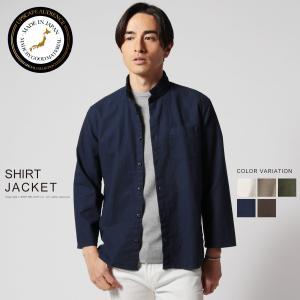 ジャケット メンズ ブランド 日本製 シャツ 綿 麻 9分袖 チビ襟 キャンバス地 ライトアウター ライトジャケット Upscape Audience|spu