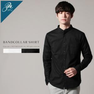 バンドカラーシャツ メンズ ブロードシャツ スタンドカラー シャツ ブランド 新作 綿 コットン スプ SPU|spu