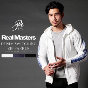ZIPパーカー メンズ 袖 デニム 切替 パーカー Real Masters リアルマスターズ ラグジュアリー 44327 綿100%|spu