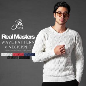 Vネックニット メンズ ウェーブ柄 ニット コットンニット ラグジュアリー 44026 綿100% Real Masters リアルマスターズ|spu