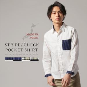 オックスフォードシャツ トップス メンズ 日本製 国産 ストライプ チェック 切り替え 長袖 綿100% オックス 予約販売・3月下旬頃発送予定|spu