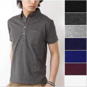 【セール対象】ポロシャツ メンズ 半袖 ボタンダウン|spu
