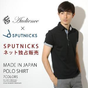 【セール対象】ポロシャツ メンズ 半袖|spu