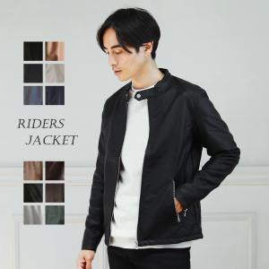 ライダースジャケット メンズ シングル スムース / スエード リアルタッチレザー|spu