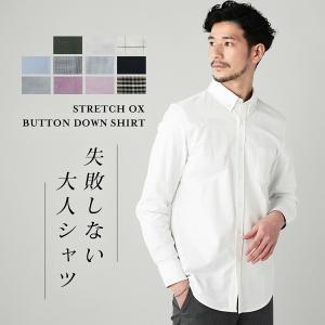 カジュアルシャツ メンズ 七分袖 長袖 人気 オックスフォード ボタンダウンシャツ 予約販売・9月上旬頃発送予定|spu