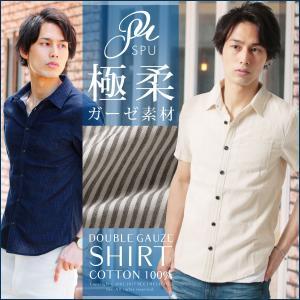 カジュアルシャツ メンズ ダブルガーゼ 半袖 7分袖 シャツ 無地 ストライプ チェック 予約販売・6月上旬頃発送予定|spu