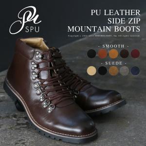 脱ぎ履きが楽なサイドジップ付き トレッキング ブーツ メンズ マウンテン ブーツ|spu