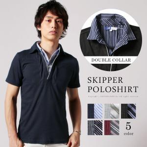 ポロシャツ メンズ 半袖 テレコ地 二枚襟 ポロ フェイクレイヤード|spu