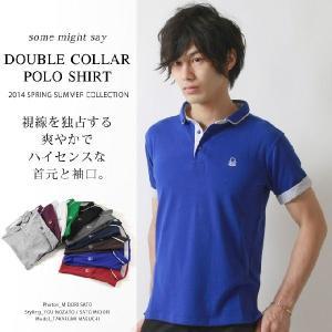 【セール対象】ポロシャツ メンズ somemightsay|spu