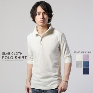 ポロシャツ メンズ ワイヤーネックでいつも理想的な襟元を実現するカットソー感覚で手軽に着られるポロシャツ|spu