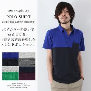 ポロシャツ メンズ spu