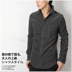シャツ メンズ 長袖|spu