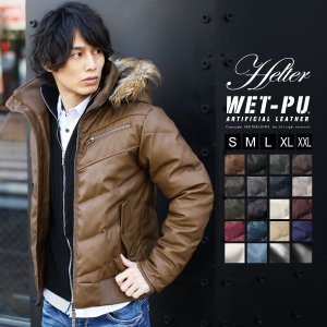 ダウンジャケット メンズ アウター ファー付き WET-PU レザー 防寒 秋冬|spu