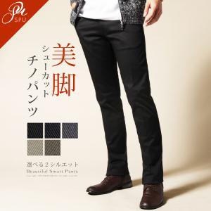 日本製 チノ センタープレス パンツ メンズ BIG SMITH ビッグスミス タックパンツ シューカット ブーツカット|spu