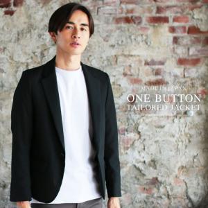 テーラード ジャケット メンズ 日本製 1つボタン ショート...