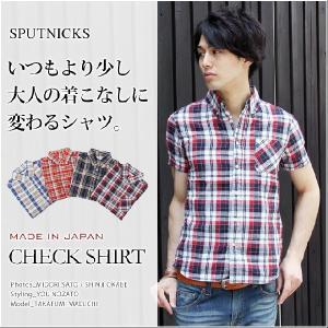 【1,000円均一】【特別価格】 日本製マドラスチェック半袖シャツ SPUTNICKS|spu