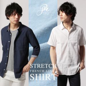 シャツ メンズ 綿麻 半袖 7分袖 ストレッチ 春 夏 フレンチリネン 7分袖|spu
