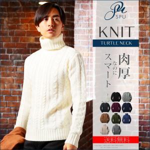 【C福袋】タートルネック ニット メンズ セーター ケーブル 編み 無地 ボーダー 肉厚 スリム|spu