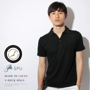 SPU別注 日本製Vネック半袖ポロシャツ|spu