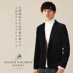 【セール対象】ベロア テーラードジャケット メンズ|spu