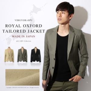 【セール対象】テーラードジャケット メンズ 日本製 ロイヤルオックス ストレッチ素材|spu