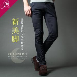 日本製 コーマ高密度サテンストレッチ クレッセントカット パンツ メンズ|spu