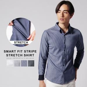 ストライプ シャツ メンズ 長袖 ストレッチ スマートフィット カジュアルシャツ|spu
