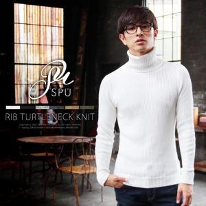 リブ 編み 綿100% タートルネック ニット セーター メンズ|spu