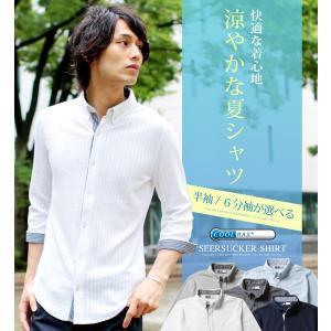 【特別価格】 シャツ メンズ 半袖 / 6分袖 / 長袖 清涼素材 クールマックス シアサッカ― 素材 カットシャツ 7分袖 半端袖|spu