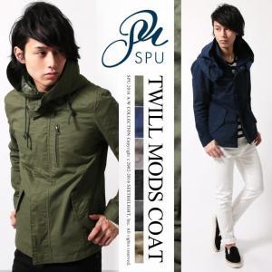 モッズコート メンズ ショート丈 コート アウター メンズファッション ツイル ミリタリー SPU スプ|spu