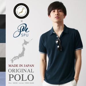 ポロシャツ メンズ SPU別注 日本製 ノーネックバンド スタンダードライン 半袖|spu