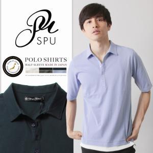ポロシャツ メンズ 別注 日本製 ノーネック バンドカラー|spu