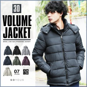 ダウンジャケット メンズ  3D ボリューム キルティング 脱着可能 フード アウター ブルゾン 冬服 防寒 コート ジャケット アウター|spu