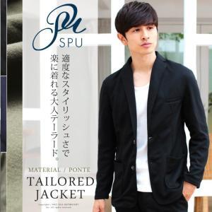 【セール対象】テーラードジャケット ジャンパー・ブルゾン アウター メンズファッション ポンチ素材 SPU スプ spu