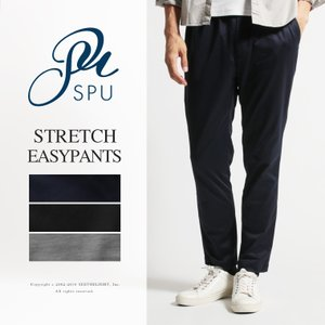 イージーパンツ メンズ ストレッチ素材 モクロディ|spu